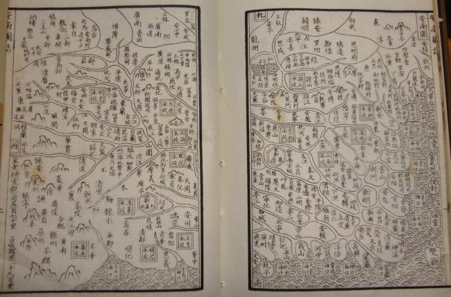 Những tấm bản đồ chứng minh Hoàng Sa, Trường Sa thuộc về Việt Nam Map211