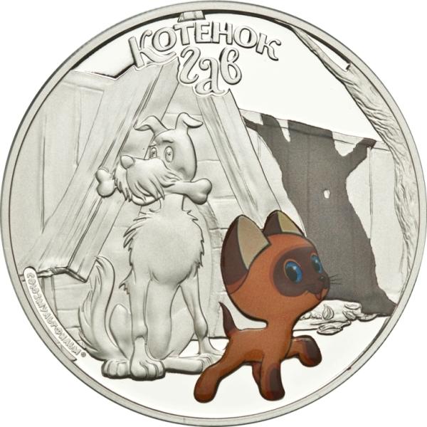 Серия монет, посвященная котам Gavbig10