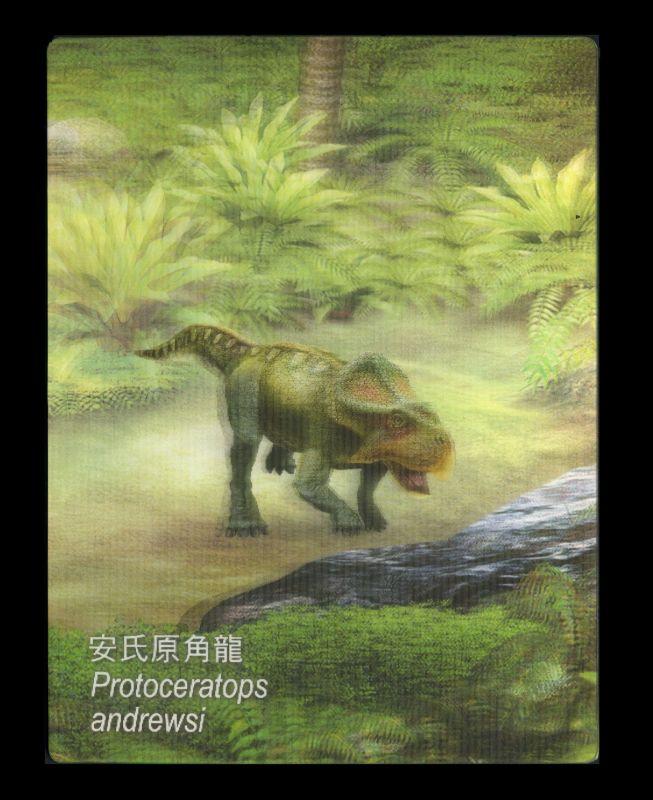 Paleophilatelie: Paläontologie und Philatelie  - Seite 2 Hong_k12
