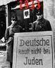 Jewiki:Israel Anti_110