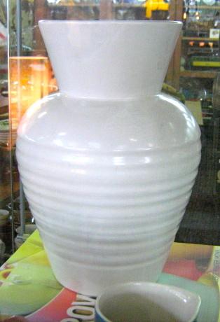 Vase looks like 2070 Img_3013