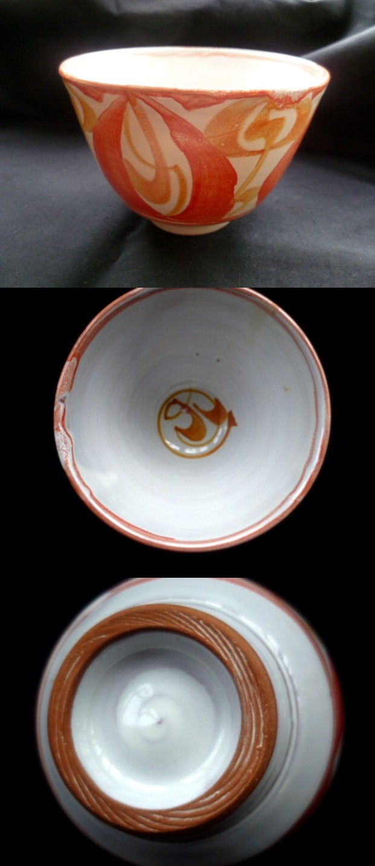 aldermaston - Aldermaston Pottery - Page 2 Alder10