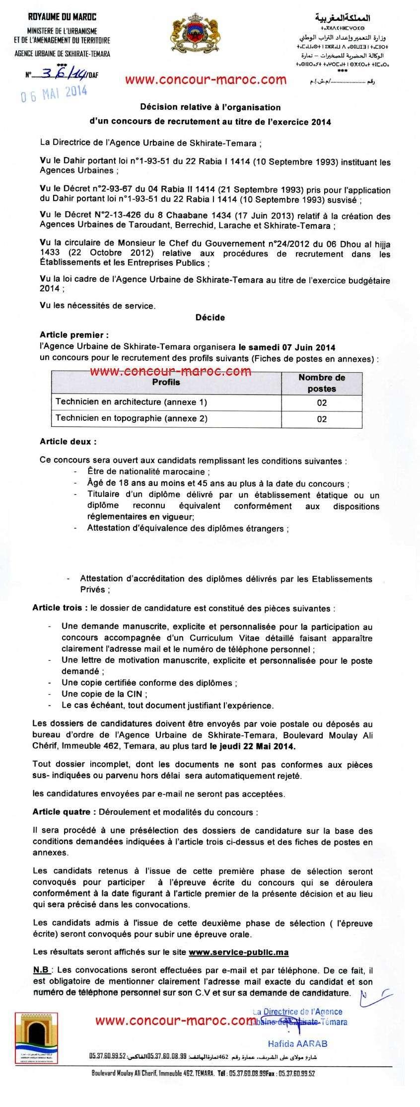 الوكالة الحضرية للصخيرات - تمارة : مباراة لتوظيف تقنيين (4 مناصب) آخر أجل لإيداع الترشيحات 22 ماي 2014 Conco135