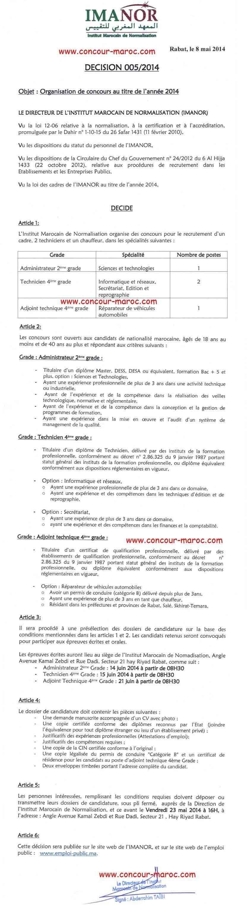 المعهد المغربي للتقييس : مباراة لتوظيف متصرف من الدرجة الثانية (1 منصب) و تقني من الدرجة الرابعة (2 منصبان) و مساعد تقني من الدرجة الرابعة (1 منصب) آخر أجل 23 ماي 2014 Conco136