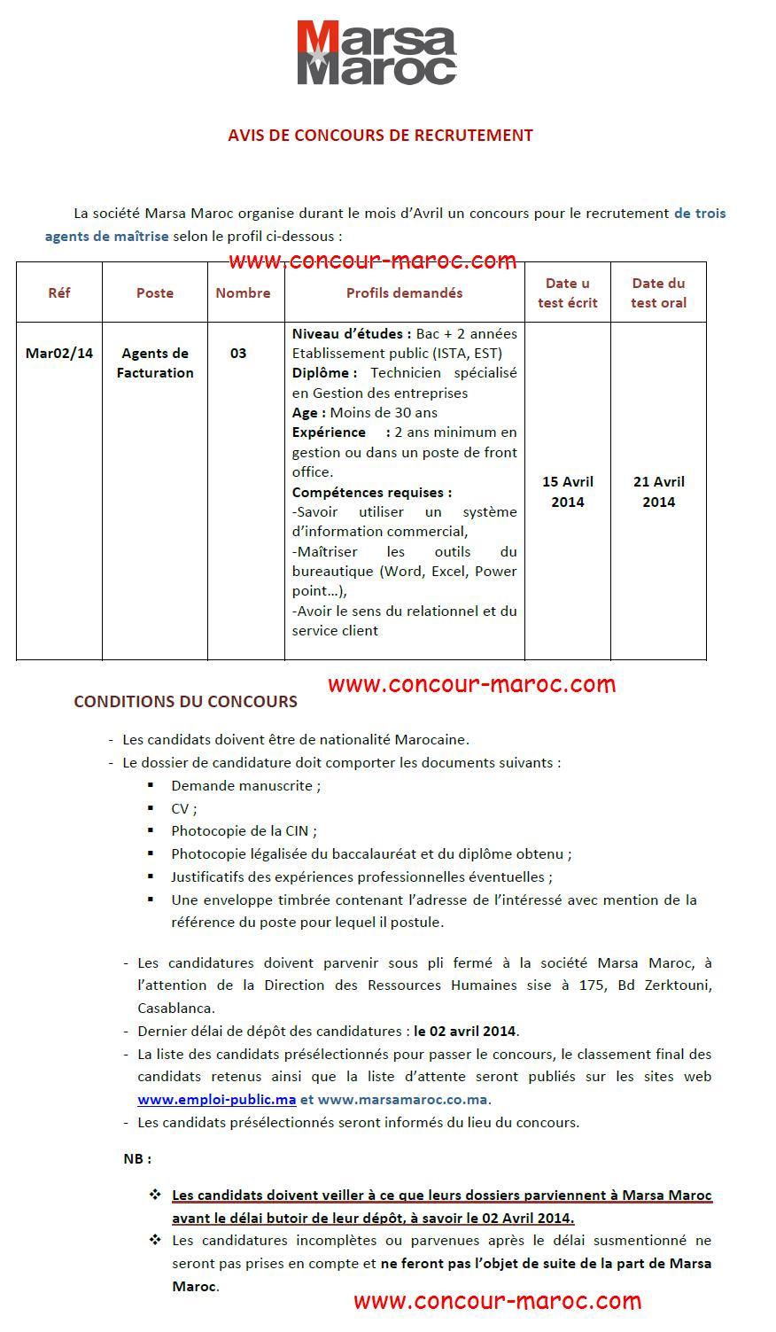 بشركة استغلال المونئ (مرسى ماروك) : مباراة لتوظيف ربان Pilote (1 منصب) و عون الفوترة Agent de facturation (3 مناصب) آخر أجل لإيداع الترشيحات 2 ابريل 2014 Concou83