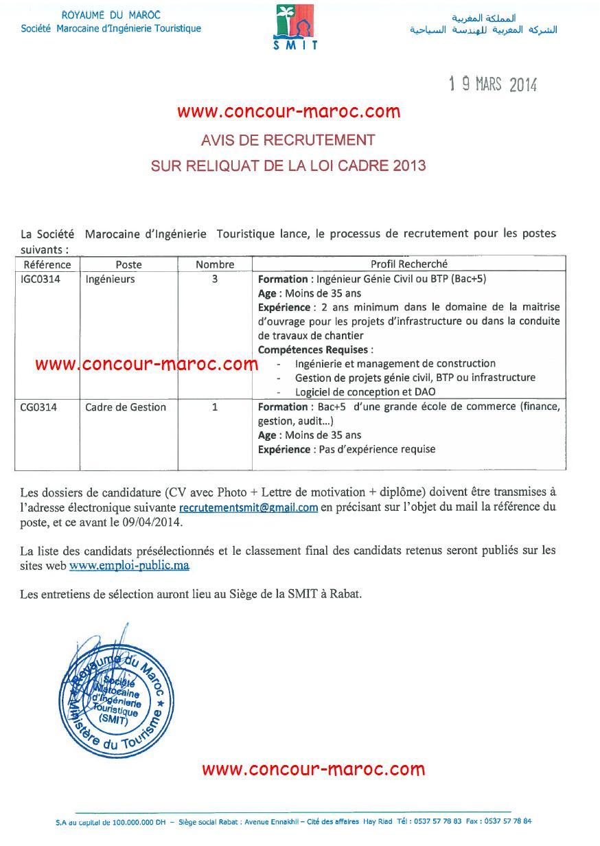 الشركة المغربية للهندسة السياحية : مباراة لتوظيف مهندسون و اطار (4 مناصب) آخر أجل لإيداع الترشيحات 9 ابريل 2014 Concou84