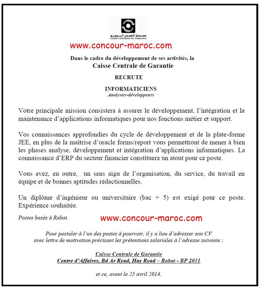 صندوق الضمان المركزي : مباراة لتوظيف معلوماتي (2 منصبان) آخر أجل لإيداع الترشيحات 25 ابريل 2014 Concou95