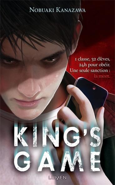 KANAZAWA Nobuaki - King's Game King10