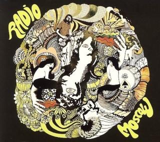 Radio Moscov Image26