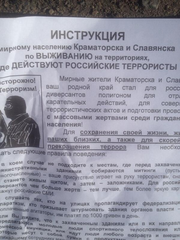 The Situation in the Ukraine. #3 - Page 22 Bl_zks10