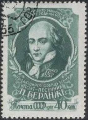 30-31 mars 1814 : Le plan pour l'intelligence échoue à Fontenay sous Bois Russie10
