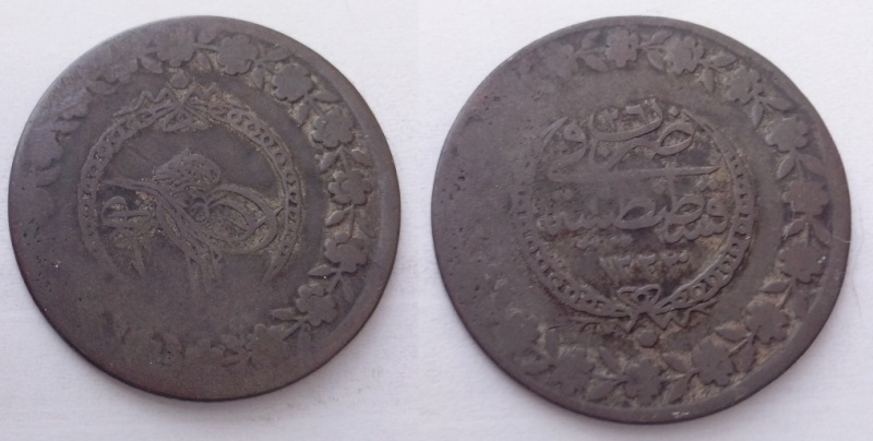 5 PIASTRES en argent (ou 5 KURUSH) de MAHMUD II 810