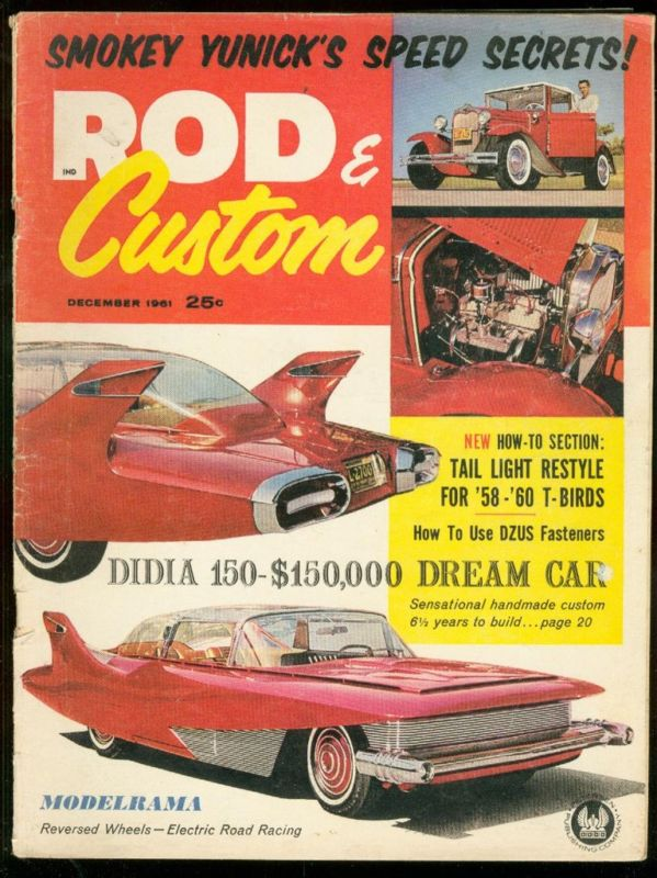 Bobby Darrin's Dream Car - Didia Kgrhqv46