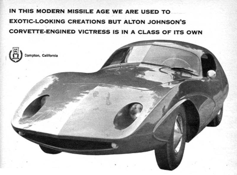MacMinn's LeMans Coupe - 1959 Lemans16