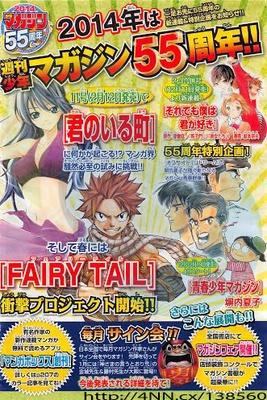 Fairy Tail revient en Printemps 2014 ! 13858110