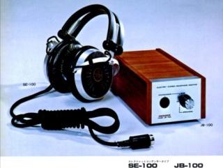 Pioneer SE-L20A Se100110