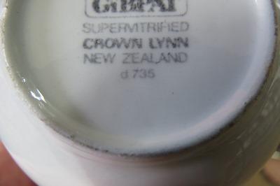 Gibpat lidded sugar? bowl  X_cl_g12