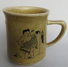 Kermiko cartoon mug for gallery X_kerm12