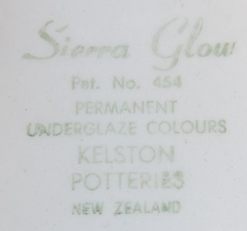 Sierra Glow Pat.No.454 Featherdrift 697 and Rosewood d54200 Z_sier11