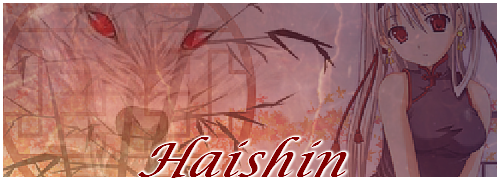 Vos screen/fun CB - Page 3 Haishi11