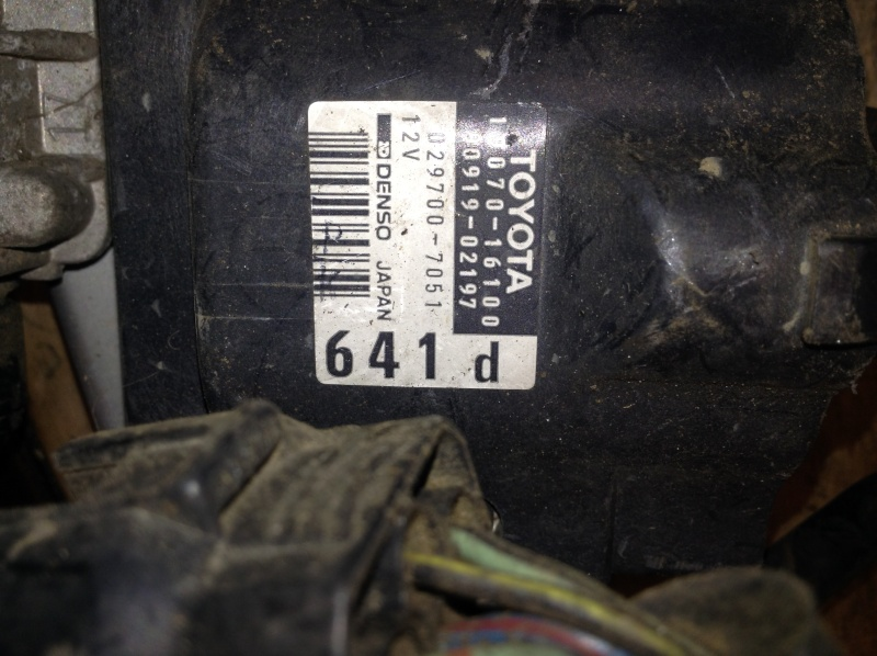 Old And slightly New (used) Engine Harness/loom 2013-137