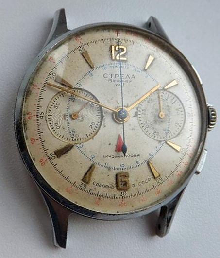 Question Strela vintage 3017 37838710