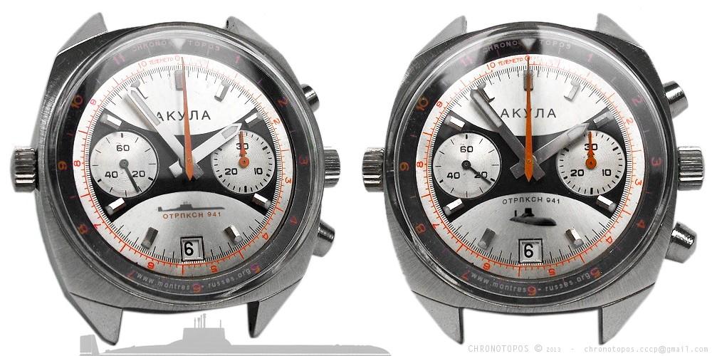"""Horlogerie à l'effigie des sous-marins """"Typhoon"""" Test_o13"""
