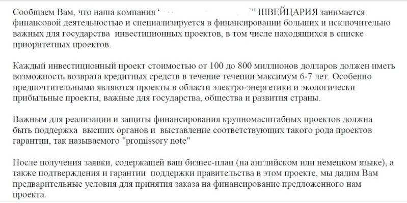 LOAN : Project INFO: List of Required Information Russia  , Ukraine  Aaaaaa10