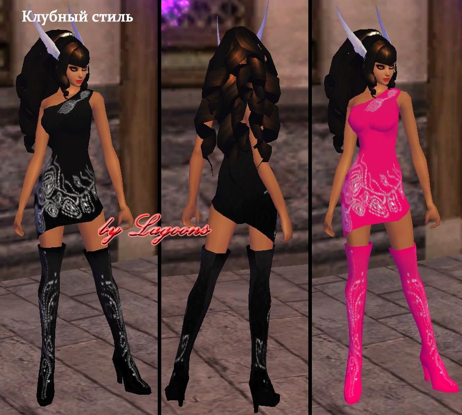 Новые стили для Perfect World 2014-042