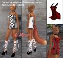Новые стили для Perfect World 2014-049