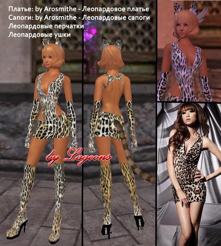 Новые стили для Perfect World 2014-053