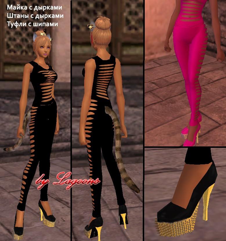 Новые стили для Perfect World 2014-055