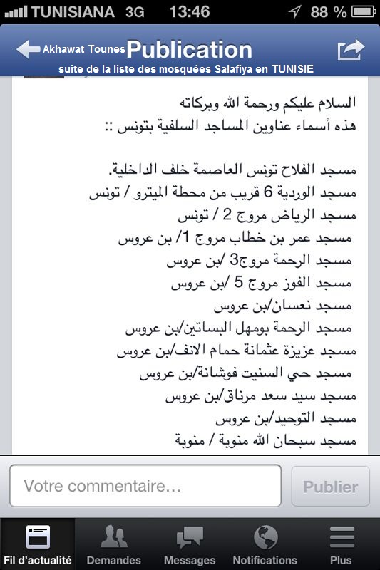 liste des mosquées salafiya en TUNISIE Tmp_im12