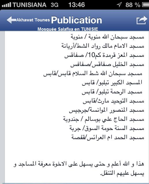 liste des mosquées salafiya en TUNISIE Tmp_im13