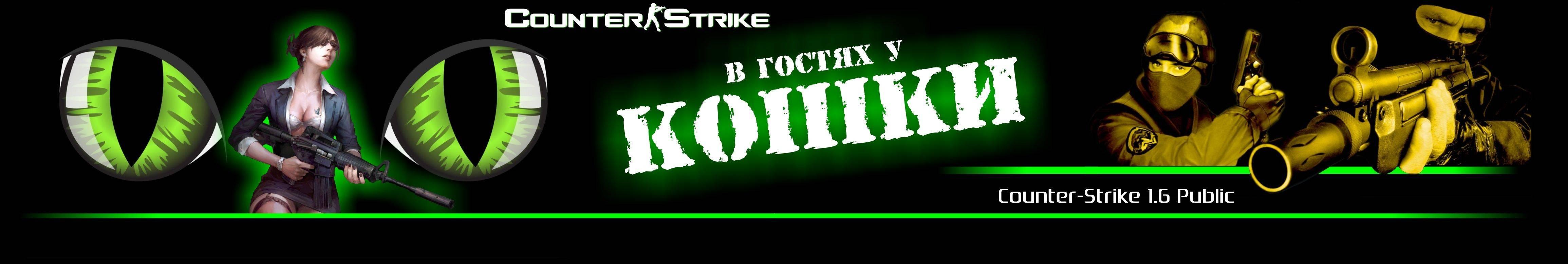 В ГОСТЯХ У КОШКИ! - Портал Koiiik19