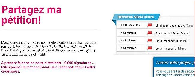 Petition pour la suppression des pensions de parlementaires Marocains Petiti11