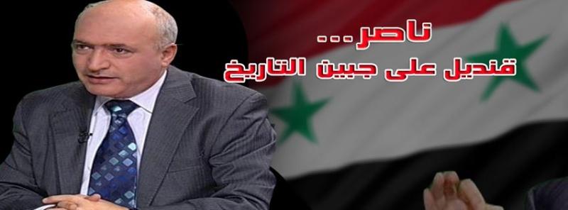 صباحيات ناصر قنديل سلسلة يومية  47336410
