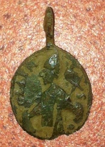 Médaille de St-Benoît liée à St-Ghislain - milieu XVIIème  Averss10