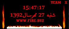 FireBuzZ Calendar V1 Calend10