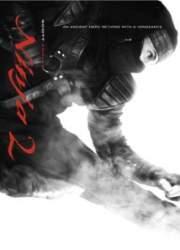 Ninja II : Shadow Of A Tear 20985410
