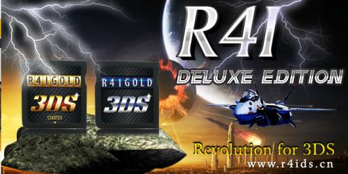 [3DS] R4I Gold 3DS Deluxe Edition: Un nouveau linker 6m7y10