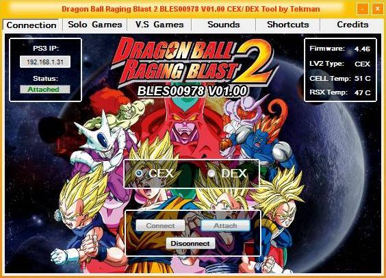 [PS3] PREWIEW: Tool Dragon Ball Raging Blast 2 01.00 Captu102