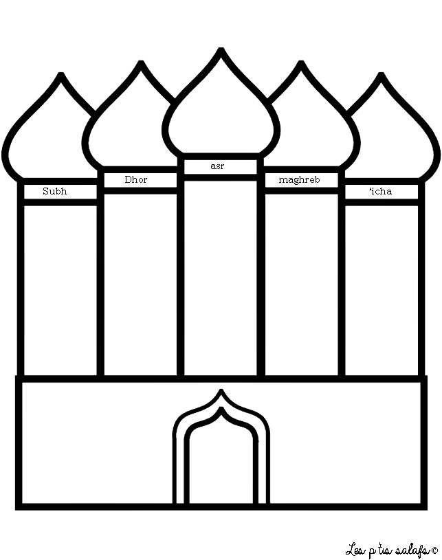 La prière - صلاة  Salat10