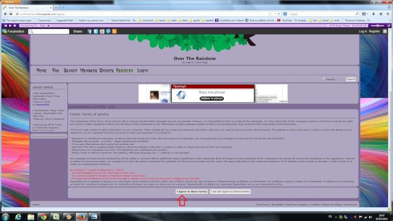 Register - Εγγραφή στο Forum Untitl11