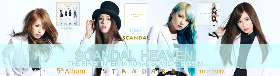 STANDARD Banner Contest Standa10