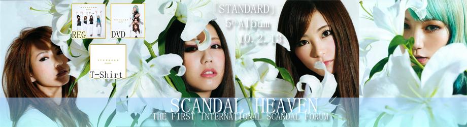 STANDARD Banner Contest Standa17