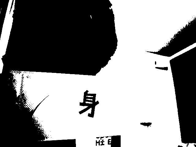 Spore Spawn - Mi EP Mi4me10