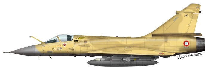 Mirage 2000 B colours 21_8_b10