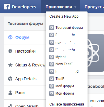 Facebook Connect Devs_a10