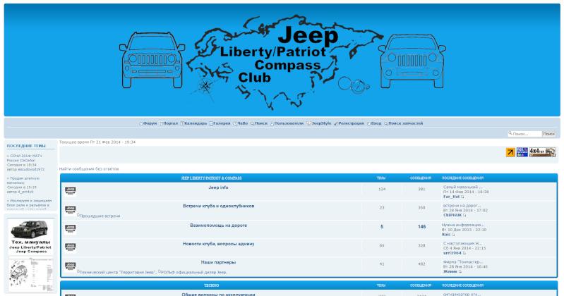 """Выбираем Лучший форум в категории """"Автомобильные и мото-форумы"""" Jeepli10"""